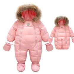 Invierno Bebé abajo chaqueta bebé mameluco grueso Sacos de dormir para bebés