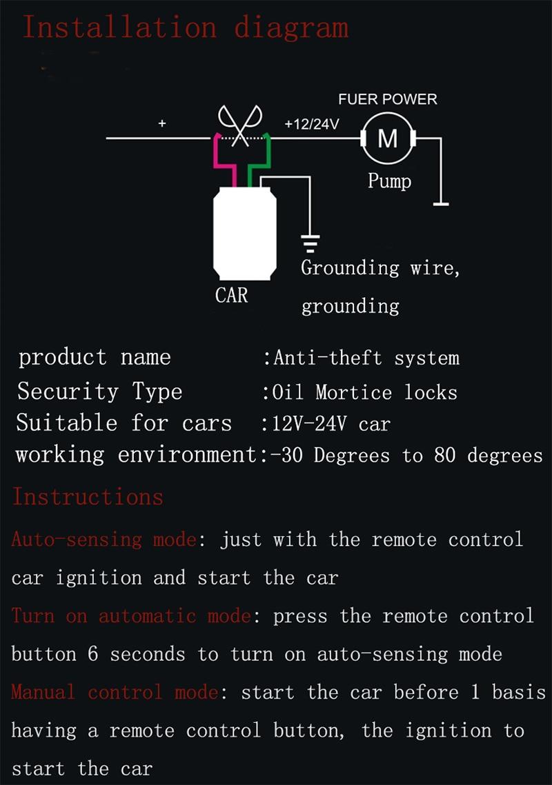 small resolution of car alarm system 16