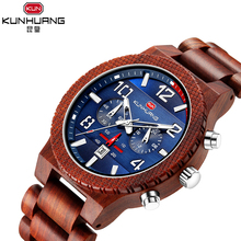 KUNHUANG Men Watch Red Sandalwood Wood Creative Date Stopwatch Sport Outdoor Army Quartz Watches Wooden Belts Clock Reloj Hombre цена и фото