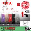 Fujitsu Aluminum USB 3.0 external hard drive hdd 1tb disco duro externo 1to hd disque dur externe harde schijf harici portable