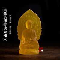 Tibetan Buddhist Shakya Muni Buddha glass yellow statue