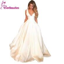 Простые Свадебные платья vestido de noiva 2020 v образный вырез