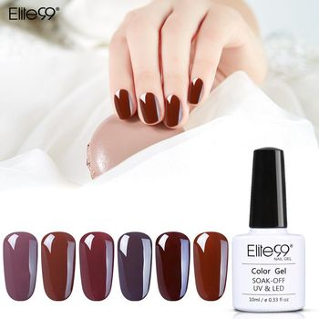 Elite99 10 ml Kaffee Series Gel Polish Nagel Gel Soak Off UV Gel Polnischen Braun Serie Vernis Semi Permanent Hybrid lack