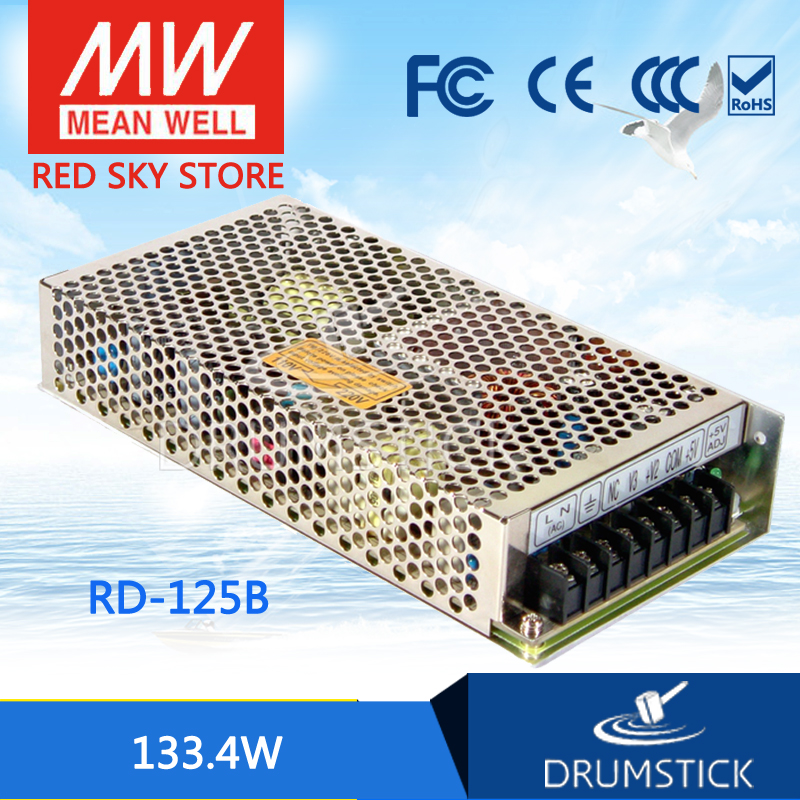 Advantages MEAN WELL RD-125-2448 meanwell RD-125 133.4W Dual Output Switching Power Supply цена