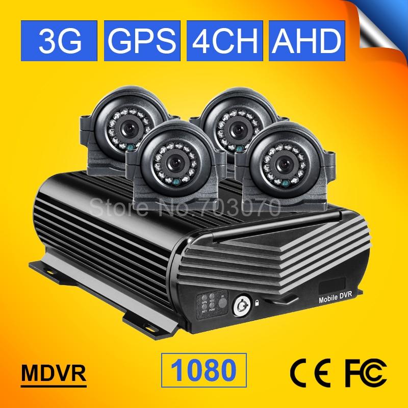 4 STKS Waterdichte Achteruitrijcamera + 4CH H.264 HDD 2 TB Realtime - Auto-elektronica