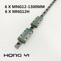6PCS 12mm Linear Guide MGN12 L= 1300mm linear motion rail + 6pcs MGN12H Long linear carriage for CNC X Y Z Axis