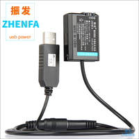 5V USB NP FW50 Dummy Battery AC PW20 DC Coupler Power Adapter For Sony Alpha 7
