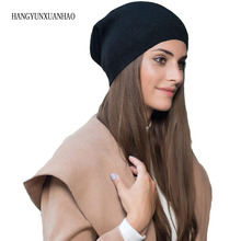 HANGYUNXUANHAO Wool Knitted Winter Hats For Women Autumn Cashmere Female Hat Girl Warm Gravity Falls Cap 2019 Lady Beanies