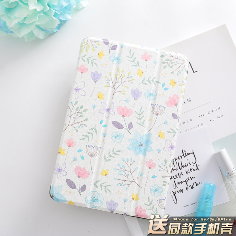 Flower Magnetic Flip Cover For Ipad Pro 9.7