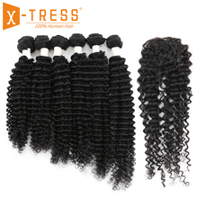 Bohemian Wave Human Hair Bundle Deals With Closure X TRESS Malaysia Non Remy Hair Weft Extensions Natural Black Color 6 Bundles