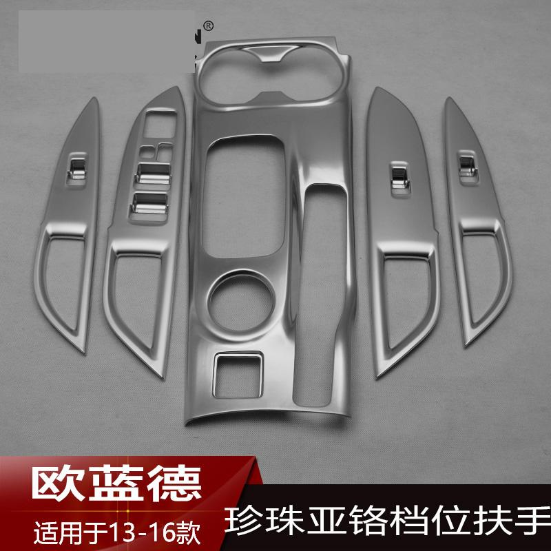 ФОТО ABS decorative frame gear gears panel Handle pruning for 2013-2016 Mitsubishi Outlander  Car styling