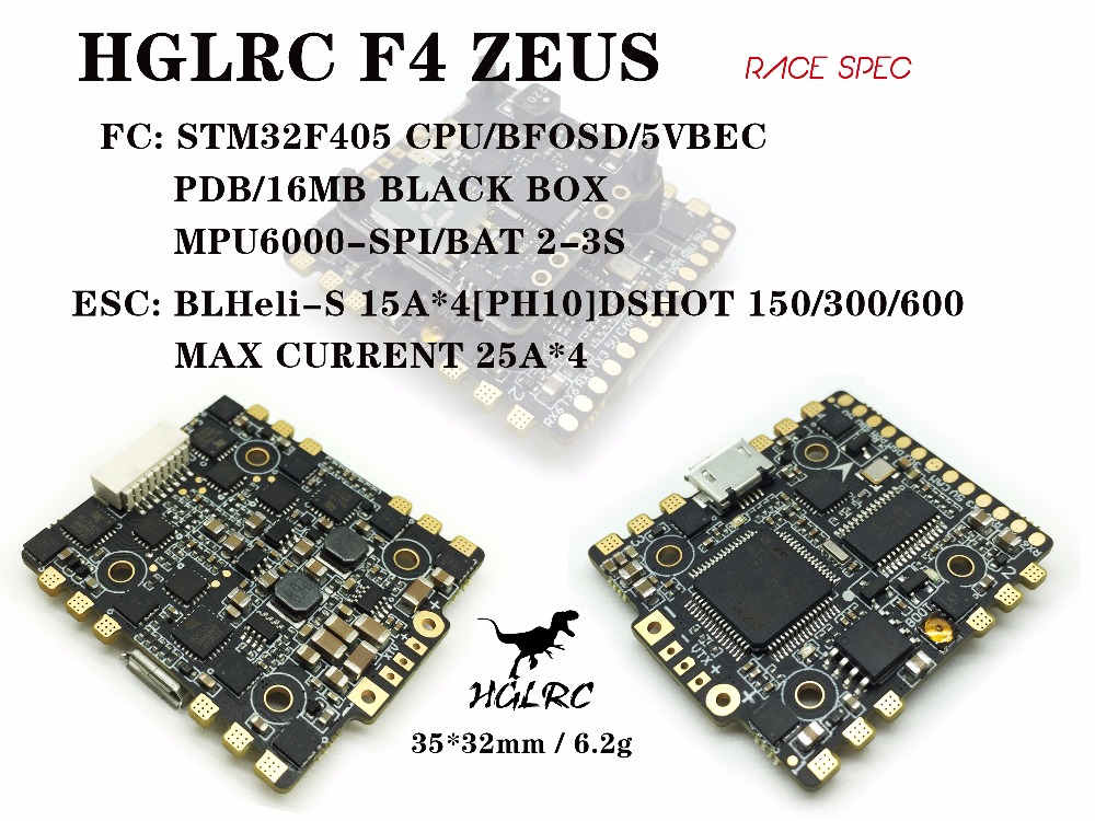 цена на HGLRC XJB F4 Flight Control ZEUS/ZEUS+TX20 F4 Flight Controller AIO Integration Blheli_S 4in1 15A ESC/OSD/BEC for Racing Drone