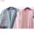 Caridgans Listrado Apliques Crachá Casaco de Tricô Camisola Das Mulheres longa Design Casual Knittedwear