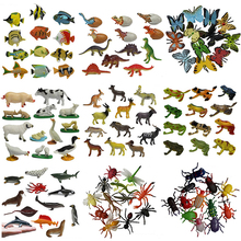 Wildlife Marine Life Dinosaur Farm Insect Simulation Small Animal Action Figures Model Child Toy Early Learning Set