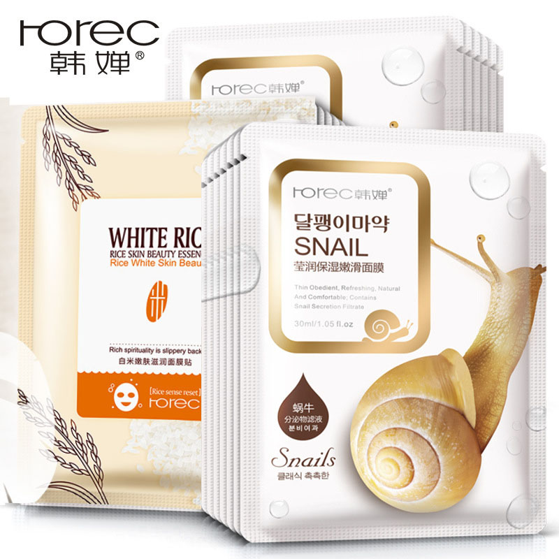 ROREC Snail Essence Hydrating Moisturizing Face Mask White Rice Tender Skin Anti Aging Anti Wrinkle Nourishing Mask Skin Care