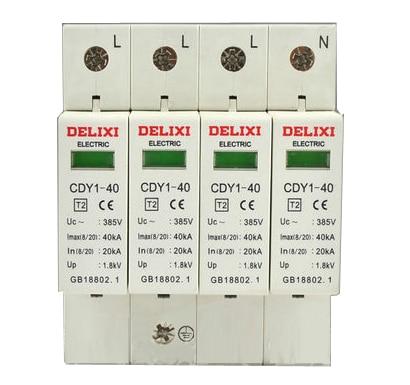 ФОТО DELIXI / surge protector / surge / lightning CDY1-40 4P