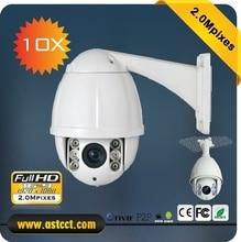 Outdoor 10x Zoom IP PTZ Camera Full HD 2MP IP IR High Speed Dome Camera Sony