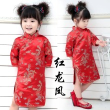 Girls Chinese Dragon Phoenix Qipao Plum Flower Cheongsam Dress