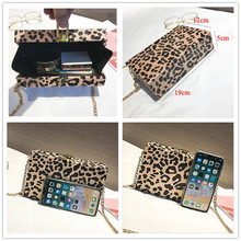 PU Leather Leopard Shoulder Bag With Chain 3 Colors