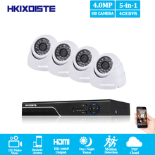 4 Channel CCTV Security camera with AHD 4MP DVR System x Wihte Black Dome Camera video surveillance Kit 4ch