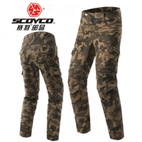 SCOYCO Motorcycle Pants Camouflage Motocross Racing Trousers Falling Protection Moto Leisure Pantalones Motorbike Riding Jeans