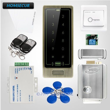 HOMSECUR Waterproof 125Khz ID Access Control System+Electric Control Lock+Tamper Alarm+Wiegand 26