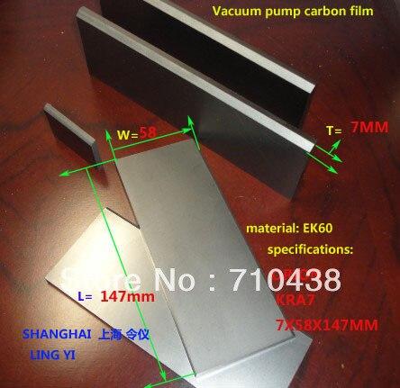 KRA7  7X58X147MM ORION  Vacuum Pump Carbon Vanes    Graphite Vane,carbon Plate  BECKER Carbon Vane