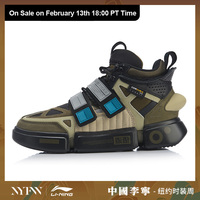Li Ning 2019 NYFW Men ESSENCE + Wade Culture Shoes Genuine Leather Wearable LiNing Sport Shoes Sneakers AGWP027 XYL243
