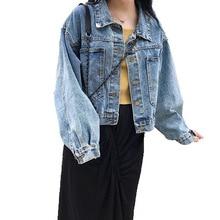 2019 Spring Short Denim Jacket Women Loose Boyfriend Long Sleeve Turn-down Collar Ripped Jeans Jackets for Woman Coat все цены
