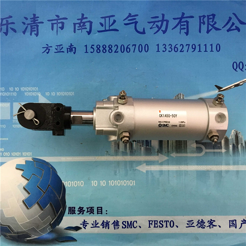 CK1A50-50Y SMC automotive welding clamping cylinder ck1a50 75y smc automotive welding clamping cylinder