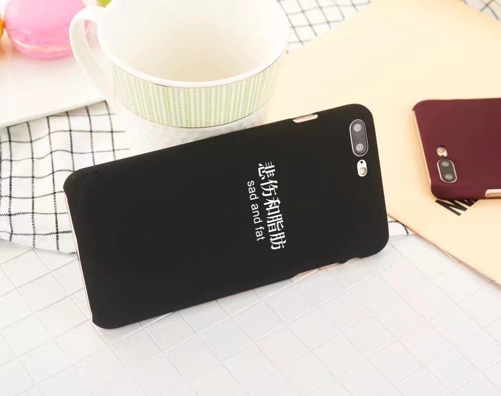 iphone 7 coque sad
