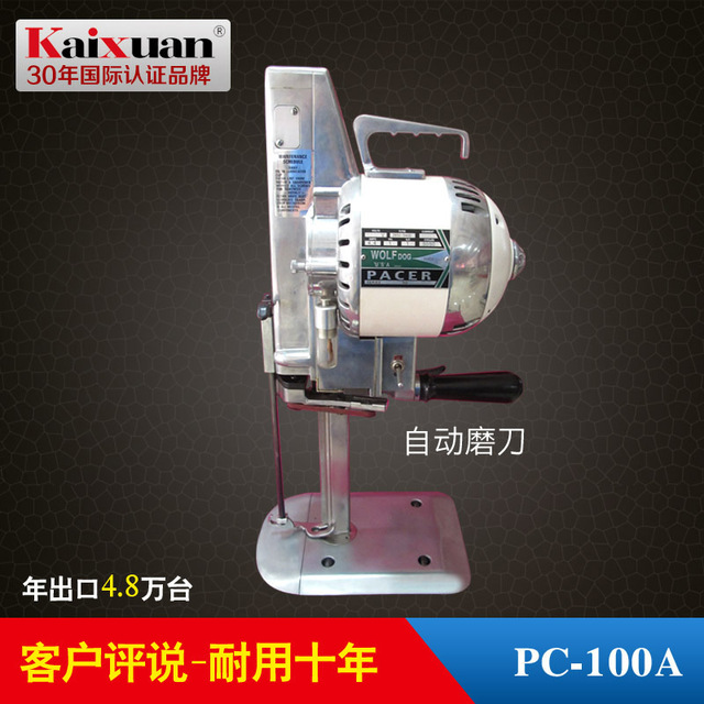 "PC-100A Automatic Grind Cutting Machine With Emery Belt  ( 8"", 10"") 750W"