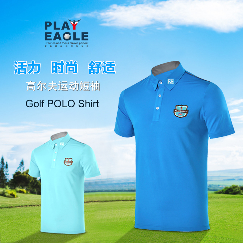 PLAYEAGLE Mens Summer Breathable Quick Dry Golf Polo Shirts Polyester Short Sleeve Golf Clothing with Free OEM Logo