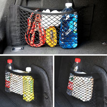 1x Car Trunk Storage Mesh Bag For Honda civic accord crv fit jazz dio city hornet Subaru Forester Impreza Outback Legacy XV WRX(China)