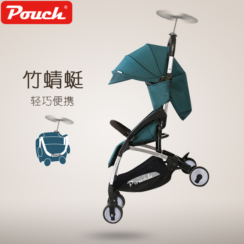 Pouch baby stroller can sit and lie down to fold the child trolley on the plane baby umbrella car summer