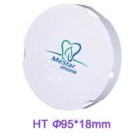 Zirconia Puck High Translucent OD98mm 18mm Block Compatible With Dental Zirkonzahn Milling Machine