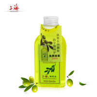 130ml SHANGHAI Olive Oil High Quality Pure Original Natural Olive Essential Oil Skin Care Face Lips