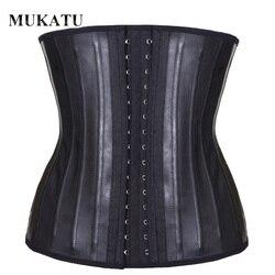 MUKATU اللاتكس الخصر مشد الخصر البطن ملابس داخلية للتنحيل حزام غمد محدد شكل الجسم النمذجة حزام 25 الصلب الجوفاء مشد للخصر