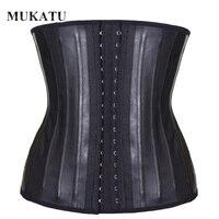 MUKATU Latex Waist Trainer Corset Belly Slimming Underwear Belt Sheath Body Shaper Modeling Strap 25 Steel