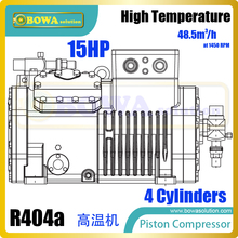 15HP HBP refrigeration compressors with high cooling capacity and minimal energy is suitable for freezers, replacing 4PCS-15.2Y