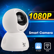 hot deal buy 1080p 720p ip camera wireless home security ip wifi cloud storage wifi night vision cctv camera baby monitor 1920*1080