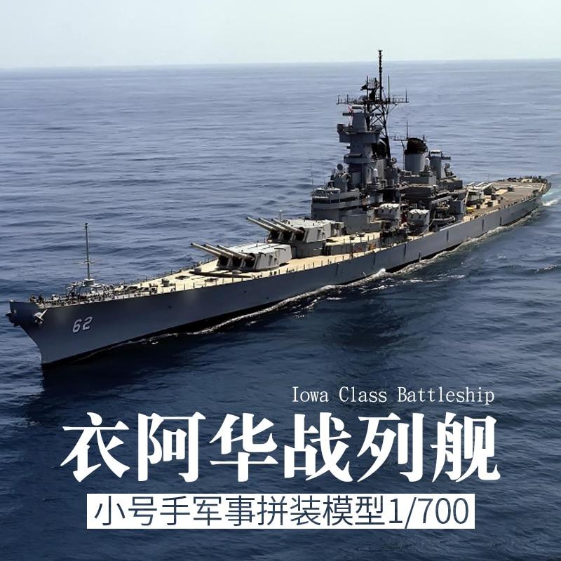 Wenhsin Assembling Warship Model 1/700 U.S.A The Second World War BB61 Iowa Battleship Military Warship World стоимость