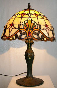 Shop Discount 12 Inch Table Lamps