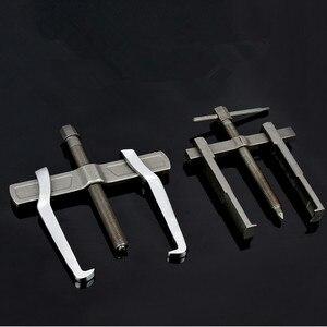Image 1 - גבוהה פחמן נושאות פולר פלדת שני טופר מסיר מסיר נפרד הרמת מכשיר למשוך נושאות מכאני אוטומטי יד כלים