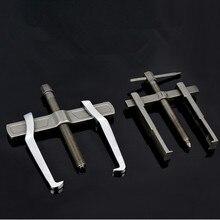 高炭素ベアリングプラー鋼 2 爪リムーバー除去個別昇降装置プルベアリング機械式自動ハンドツール