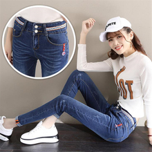DoreenBow New Pencil Pants Fashion Scratched Trim High Waist Jeans Women Sexy Denim High Elastic Blue Zippers Trousers, 1 Piece