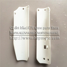 Motocross front fork guard CRF70 KLX110 Apollo 125CC front shock shock shield small high game jacket