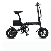 Электрический велосипед для взрослых небольшой складной автомобиль, мини мужской и женский аккумулятор автомобиля, велосипед литиевая бат