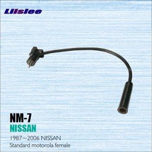 Автомобильный радиоприемник, антенный адаптер, кабель провод для Nissan 1987-2001 2002 2006 Aftermarket стерео CD DVD gps монтажные комплекты аксессуаров