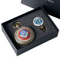 2017 Retro Freemason Pocket Watch Sets With Free Masonic Necklace Pendant Quartz FOB Watches Chain Best